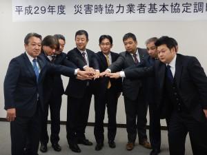 コンサル部門8業者と垣原事務所長